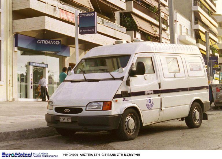 Προσλήψεις 120 ατόμων από την G4S σε Αθήνα και Θεσσαλονίκη | tovima.gr