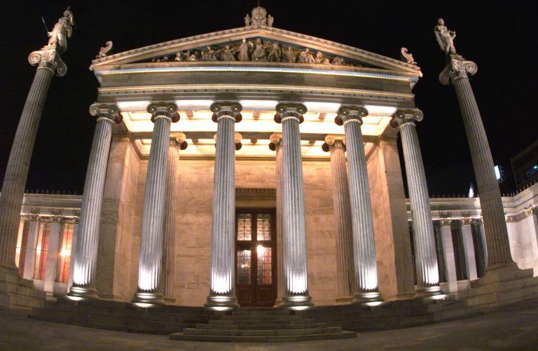 Εγκαταστάθηκε ο νέος πρόεδρος στην Ακαδημία Αθηνών | tovima.gr