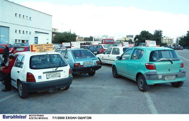 Στον «αέρα» οι εξετάσεις για τα διπλώματα οδήγησης   tovima.gr