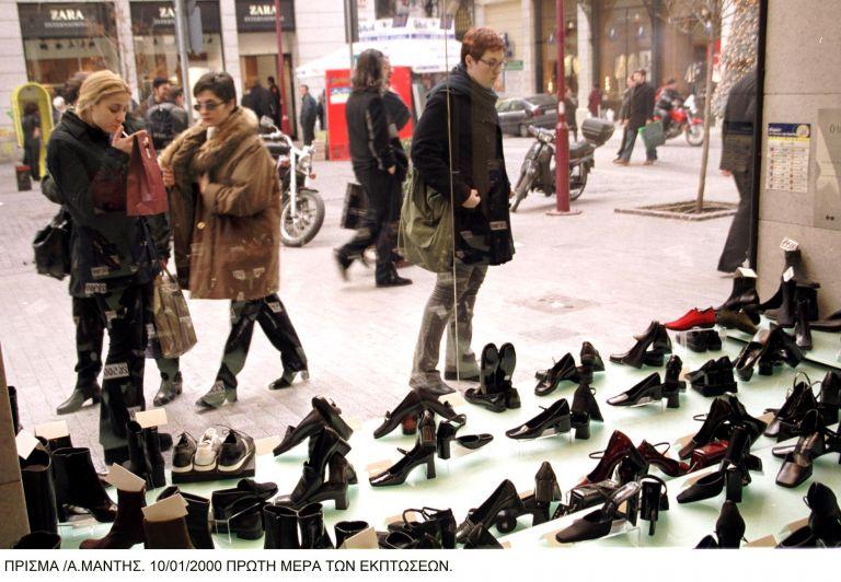 Κλειστά την Τετάρτη τα εμπορικά καταστήματα | tovima.gr