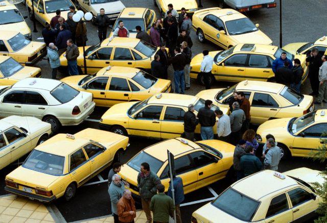 Απελευθερώνεται η αγορά των ταξί και των φορτηγών | tovima.gr