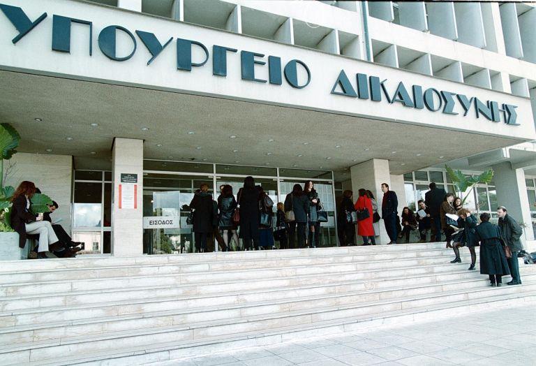 Υπουργείο Δικαιοσύνης: Δεν υποκύψαμε σε εκβιασμούς | tovima.gr