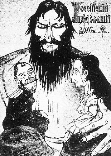 καρτούν σεξ σκλάβες