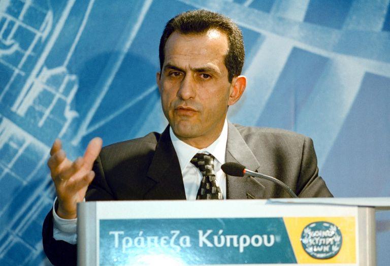 Ανδρέας Ηλιάδης: Αποχωρεί από τη Διεύθυνση της Τράπεζας Κύπρου | tovima.gr