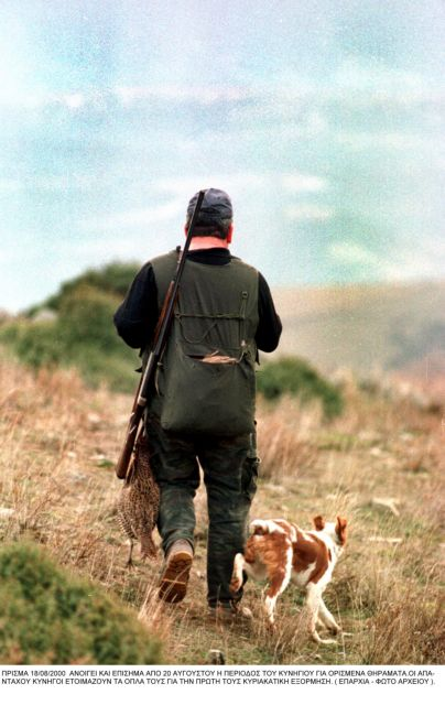 Κόντρα μεταξύ Οικολόγων Πρασίνων-κυβέρνησης για το κυνήγι | tovima.gr