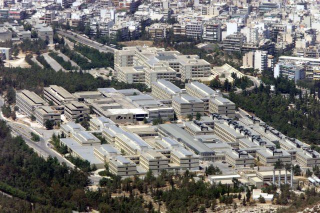 Συνελήφθησαν δύο αδέλφια για ληστείες στην Πανεπιστημιούπολη Ζωγράφου | tovima.gr