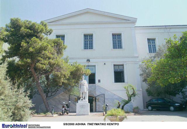 Το Θεατρικό Μουσείο γιορτάζει την Παγκόσμια Ημέρα Θεάτρου | tovima.gr