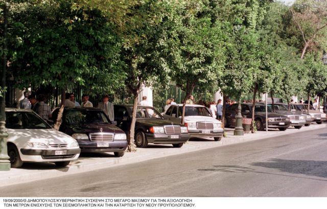 Κρατικά αυτοκίνητα-«φάντασμα» και αμαρτωλές μετακινήσεις   tovima.gr