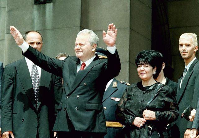 Καταδίκη για τη χήρα του Σλόμπονταν Μιλόσεβιτς | tovima.gr