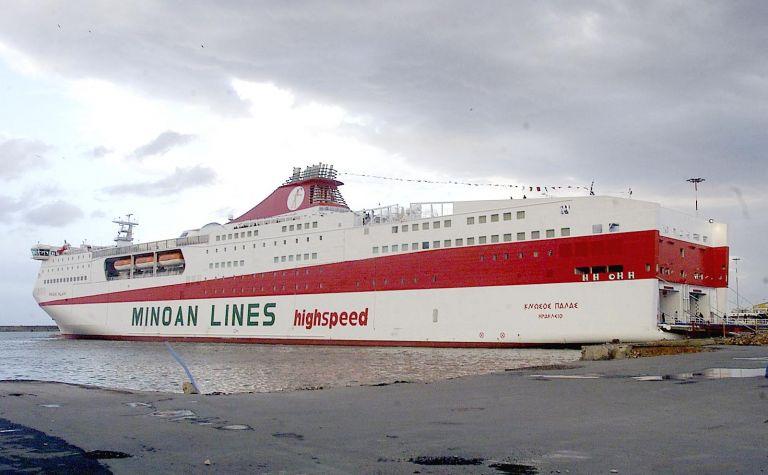 Μήλος: Σώα η 24χρονη που έπεσε στη θάλασσα από επιβατηγό πλοίο   tovima.gr