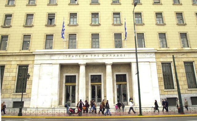 Στεγαστικά €500 εκατ. «έσκασαν» σε πέντε μήνες | tovima.gr