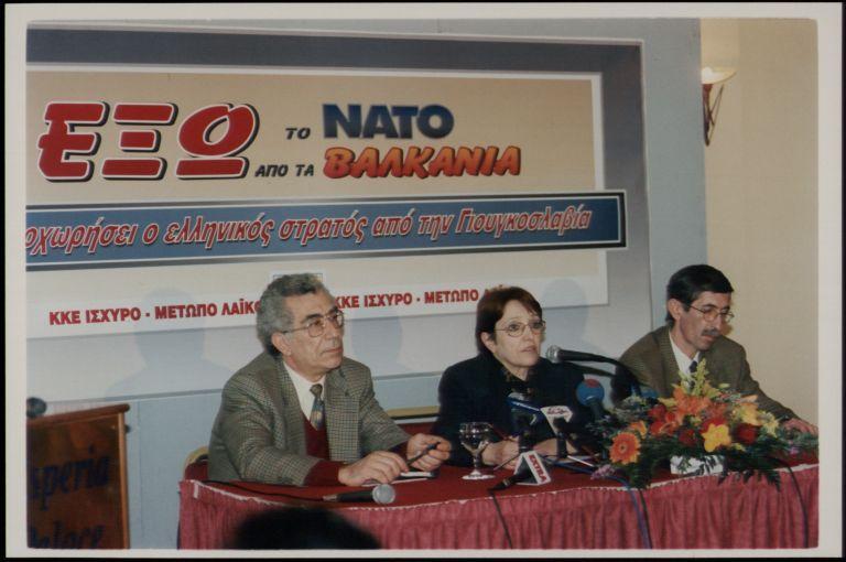 Εγινε η πολιτική κηδεία του Μπάμπη Αγγουράκη | tovima.gr