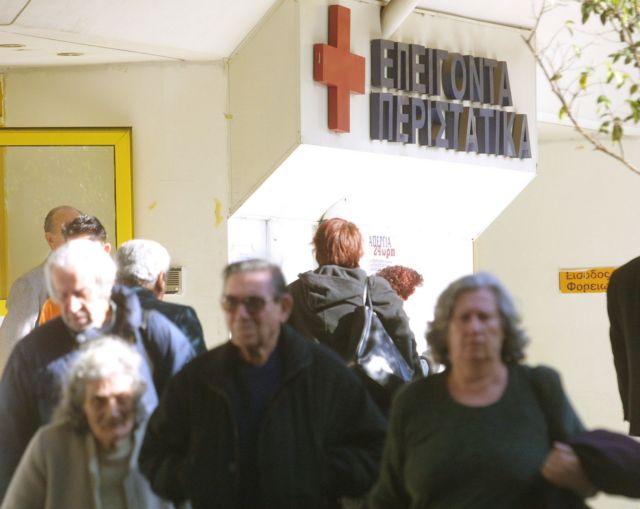 ΝΔ: Η κυβέρνηση κάνει δημιουργική λογιστική στις πλάτες ανασφάλιστων | tovima.gr