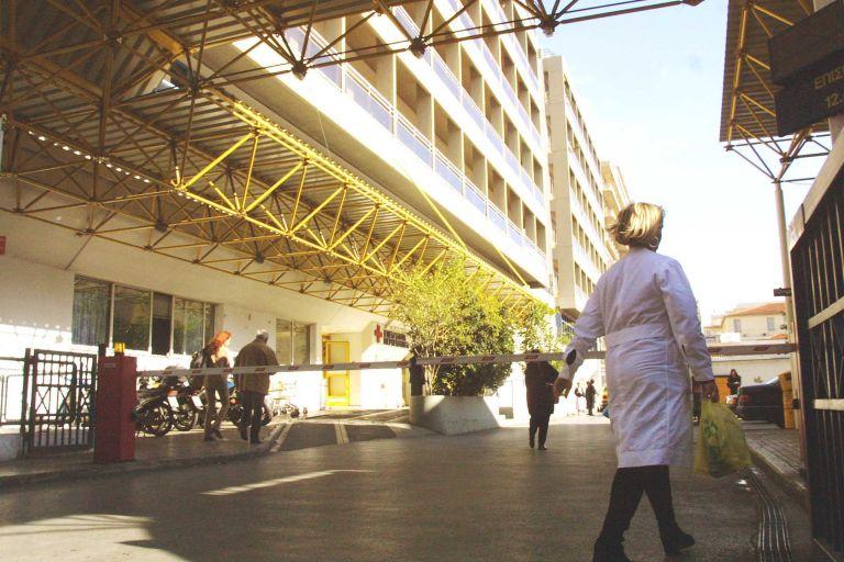 «Μπλακ άουτ» στον χώρο της υγείας – Σε πορεία προς τη Βουλή οι απεργοί | tovima.gr