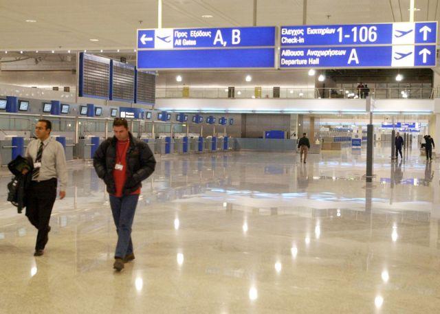 «Βόμβα» από την IATA στα τουριστικά γραφεία | tovima.gr
