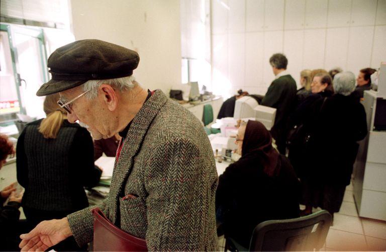 ΙΚΑ: Εκπνέει την Παρασκευή η προθεσμία απογραφής συνταξιούχων | tovima.gr
