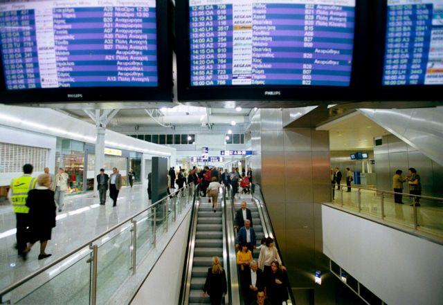 «Ελ. Βενιζέλος»: Έσπασε το «φράγμα» των 14 εκατ. επιβατών | tovima.gr