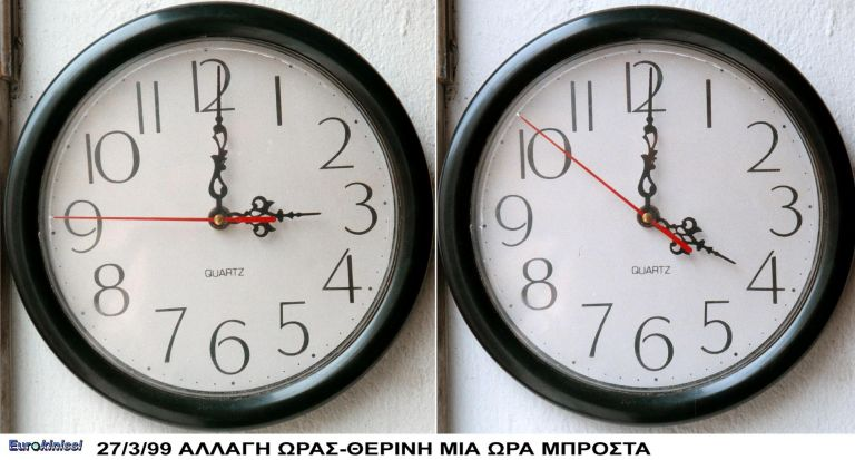 Σε ισχύ η θερινή ώρα | tovima.gr