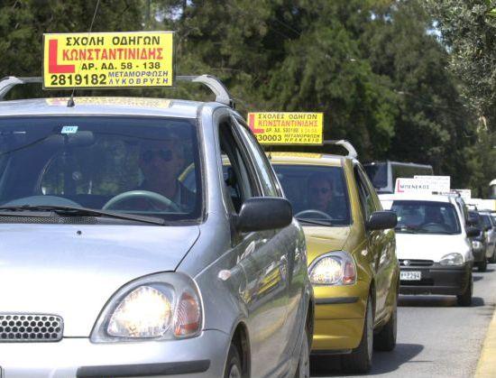 Στη Βουλή το νομοσχέδιο για τις εξετάσεις οδήγησης | tovima.gr