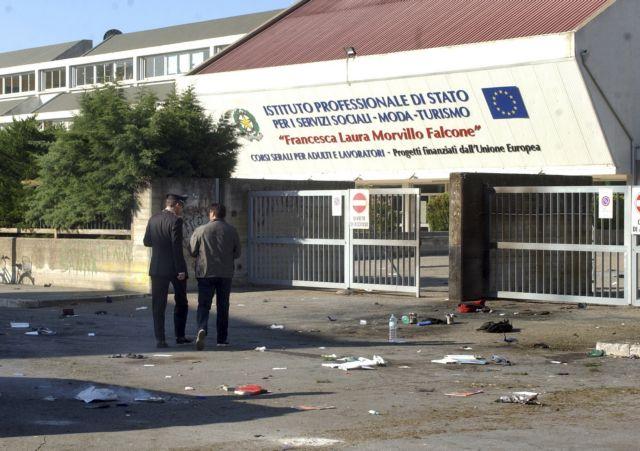 Βόμβα σε σχολείο του Μπρίντιζι – τουλάχιστον μία μαθήτρια νεκρή | tovima.gr