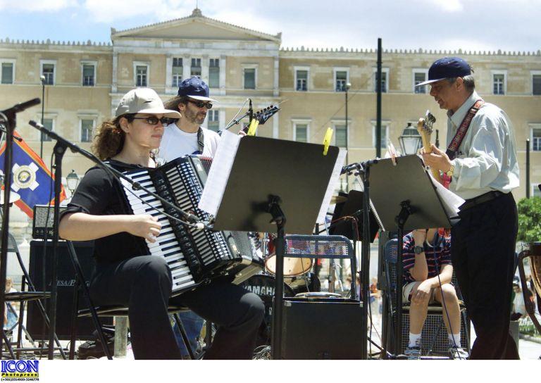Η Παρασκευή είναι Ημέρα Μουσικής | tovima.gr