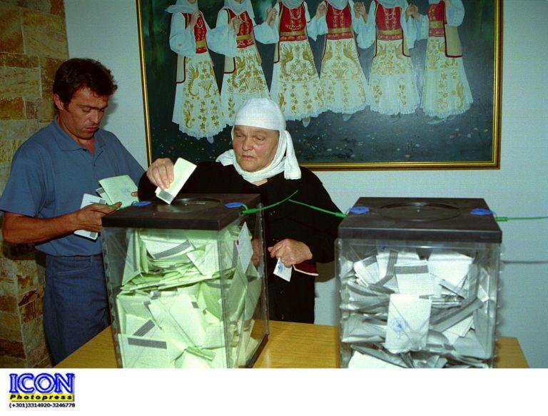 Να αυτοκαταμετρηθεί αποφάσισε η μειονότητα στην Αλβανία | tovima.gr
