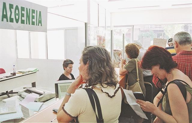 Προχωρεί το «Υπερταμείο» από ΓΣΕΕ – εργοδότες | tovima.gr