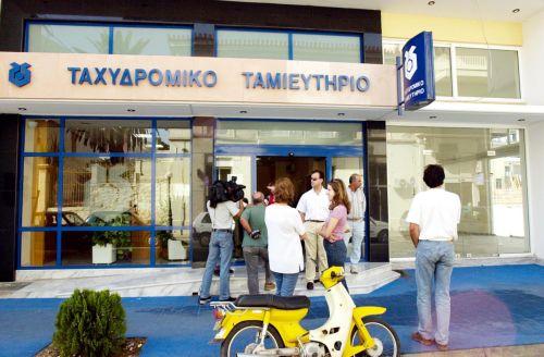 ΤΤ: Ζημιές 33 εκ. ευρώ   tovima.gr