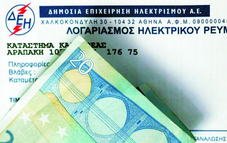 Στουρνάρας: Εντολή να εισπράττει η ΔΕΗ το χαράτσι για τα ακίνητα | tovima.gr