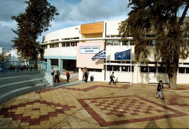 Σε 36 νέα και αναβαθμισμένα σχολικά κτίρια 14.000 μαθητές | tovima.gr