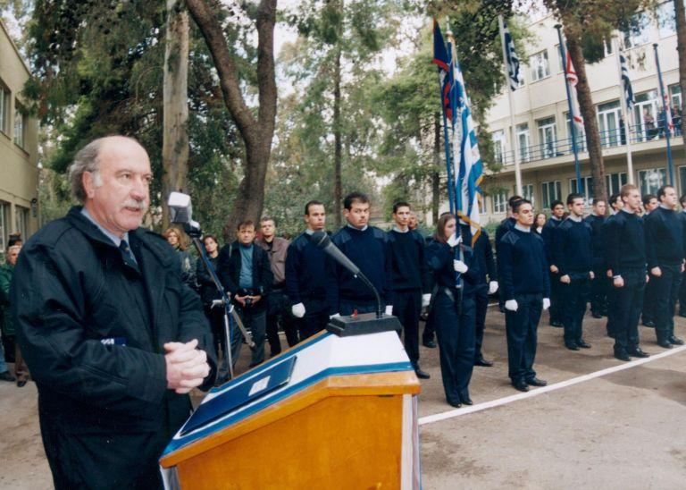 Προκήρυξη για την εισαγωγή σπουδαστών στις Ακαδημίες Εμπορικού Ναυτικού | tovima.gr