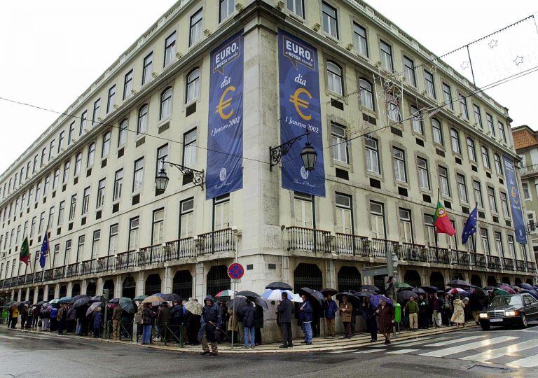 Ισπανία: Τα ομόλογα έφεραν 2,516 δισ. ευρώ αλλά αυξημένα επιτόκια | tovima.gr