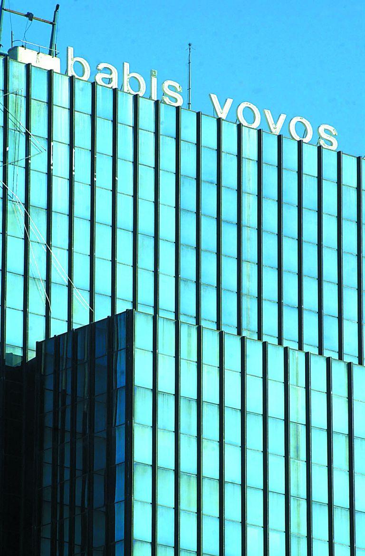 Μπάμπης Βωβός: Ανάκληση απόφασης για  υπαγωγή στο άρθρο 99 | tovima.gr
