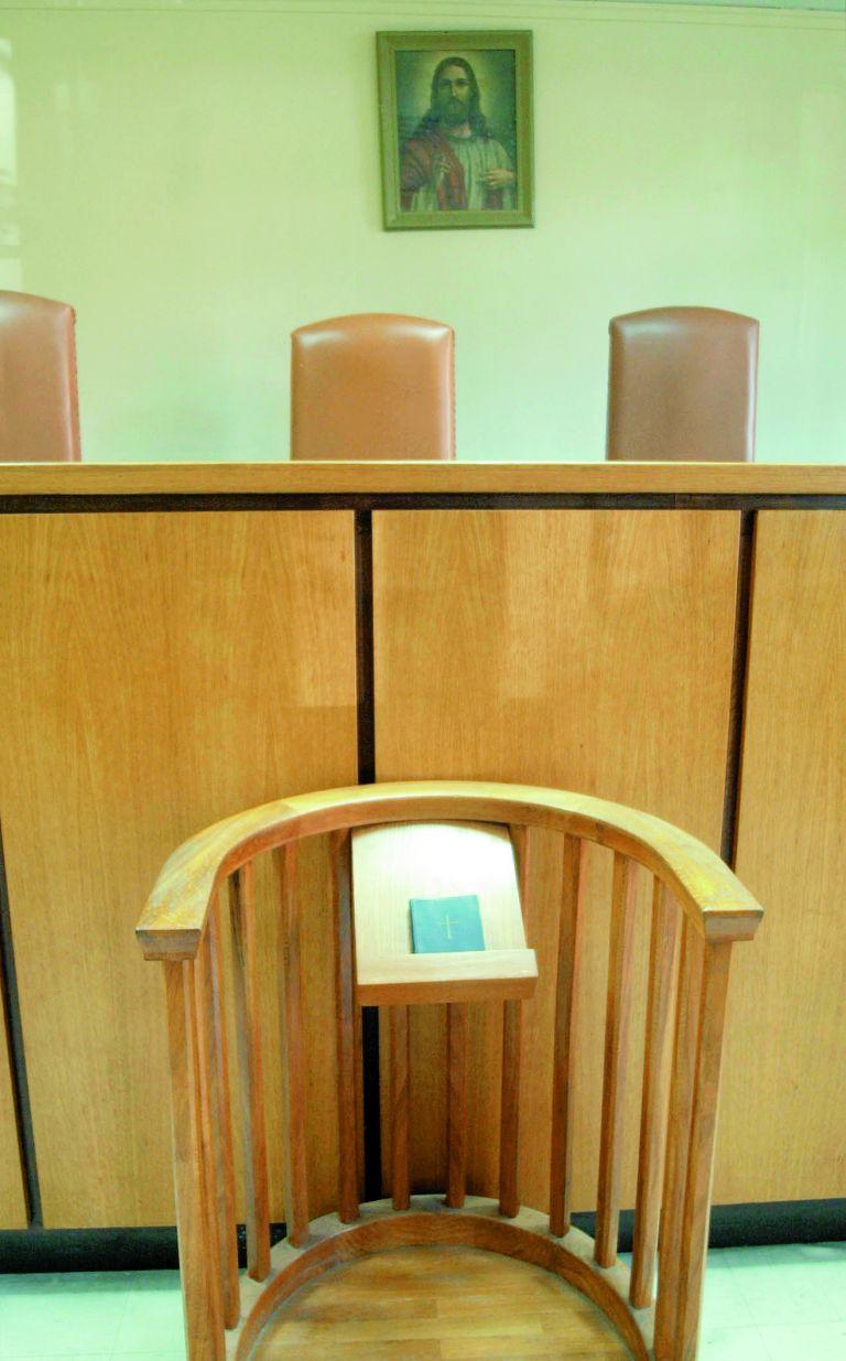 Στο Δικαστήριο Ανθρωπίνων Δικαιωμάτων ο θρησκευτικός όρκος | tovima.gr