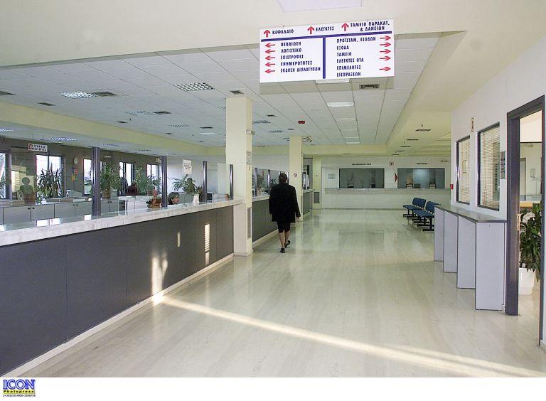 Στον Οικονομικό Εισαγγελέα φάκελοι για «μίζες» και μεγάλη φοροδιαφυγή | tovima.gr