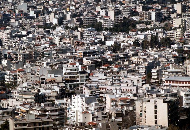 Υπεγράφη η απόφαση για το νέο «Εξοικονόμηση κατ΄ οίκον» | tovima.gr