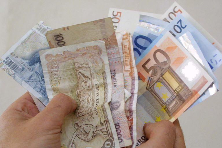 Handelsblatt: « Τι θα συνέβαινε αν η Ελλάδα έφευγε από το ευρώ» | tovima.gr