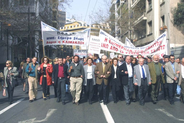 ΠΟΕΣΥ: Απεργίες διαρκείας για το αγγελιόσημο   tovima.gr