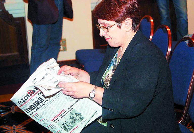 Τροπολογίες για κατάργηση χαρατσιού και φόρου θέρμανσης καταθέτει το ΚΚΕ | tovima.gr