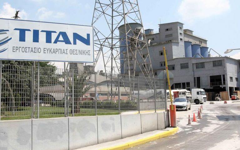 Τιτάν: Αύξηση τζίρου 19% και λειτουργικών κερδών 86%  το πρώτο τρίμηνο   tovima.gr