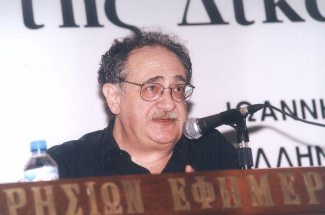 Το Σάββατο η κηδεία του διανοητή Κ. Βεργόπουλου | tovima.gr