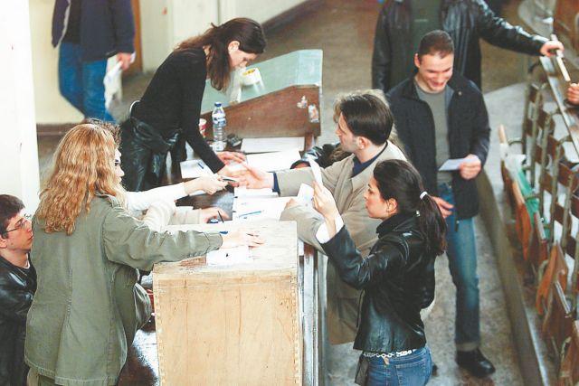 Φοιτητικές εκλογές στις 16 Μαΐου | tovima.gr