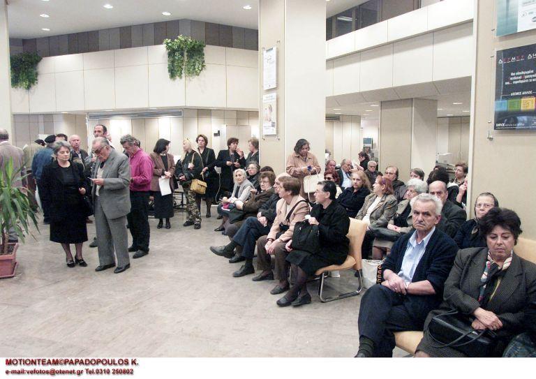 Εξοικονομούνται 12 εκατ. ευρώ από τον εξορθολογισμό συντάξεων ηλικιωμένων   tovima.gr