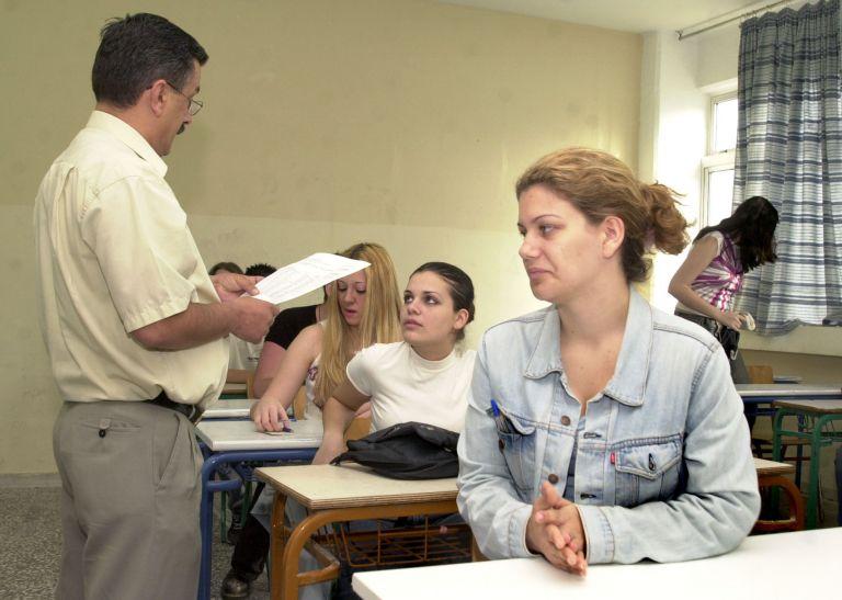 Προσλαμβάνονται 1.161 προσωρινοί αναπληρωτές καθηγητές | tovima.gr