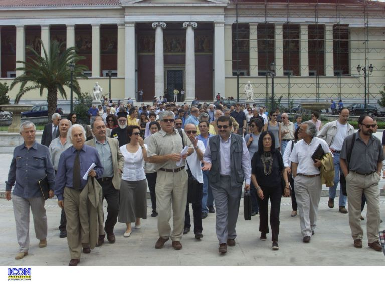 Πανεπιστημιακοί κατά του νέου μισθολόγιου | tovima.gr