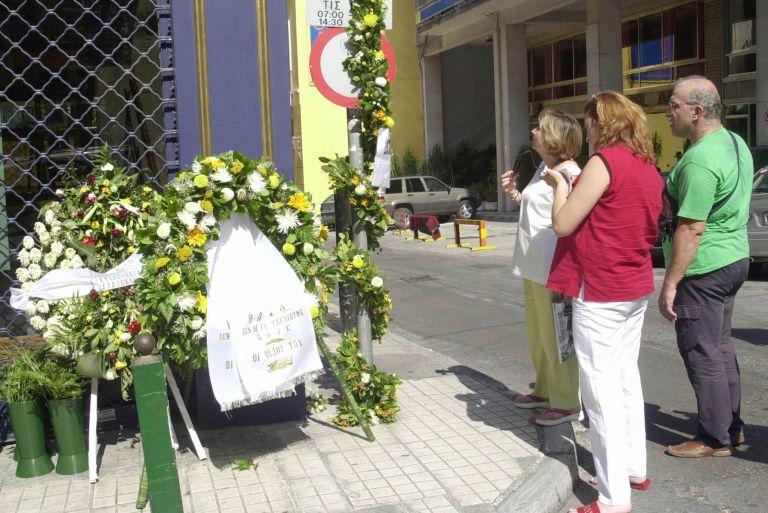 24χρόνια από τη δολοφονία του Θάνου Αξαρλιάν από τη «17Ν»   tovima.gr