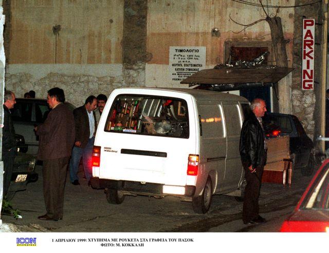 Οταν ο Μαζιώτης μιμείται τη 17Ν, η ΕΛ.ΑΣ. τον… αναλύει | tovima.gr