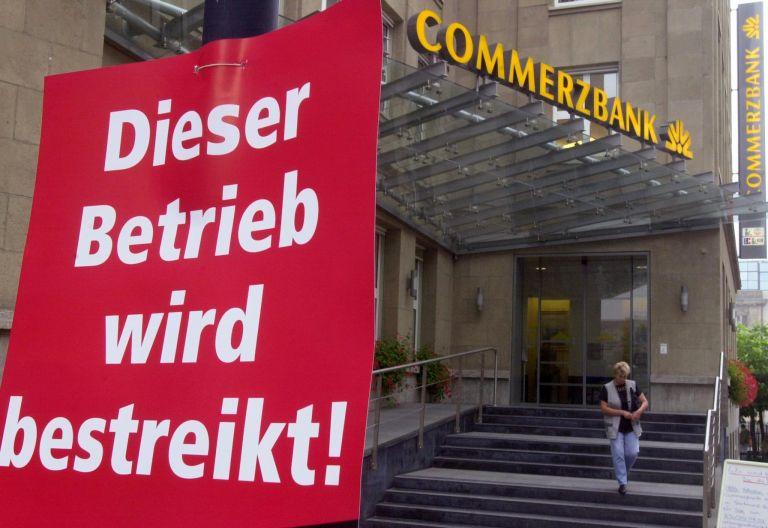Γερμανία: Απεργίες και στον τραπεζικό τομέα μετά τη βιομηχανία   tovima.gr