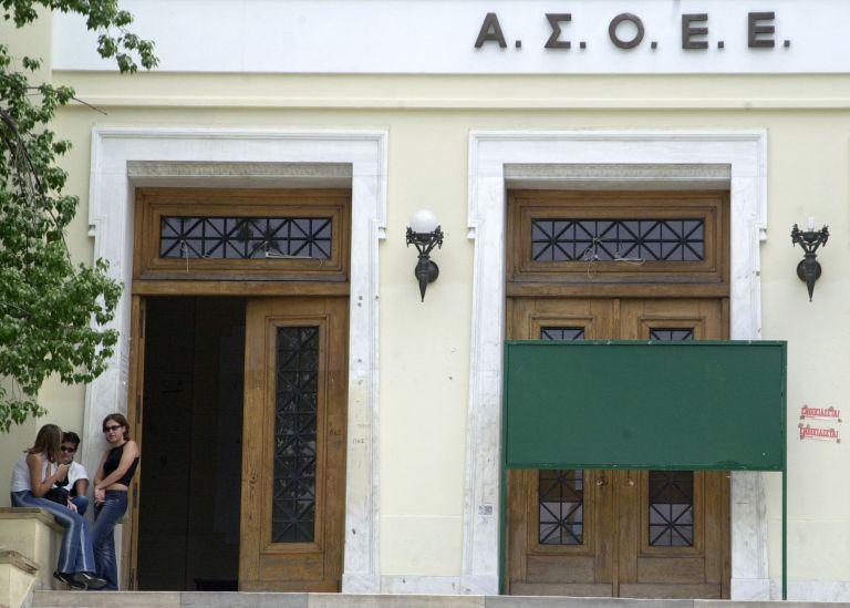 Οχι στο κλείσιμο της φοιτητικής εστίας της ΑΣΟΕΕ λένε οι φοιτητές | tovima.gr