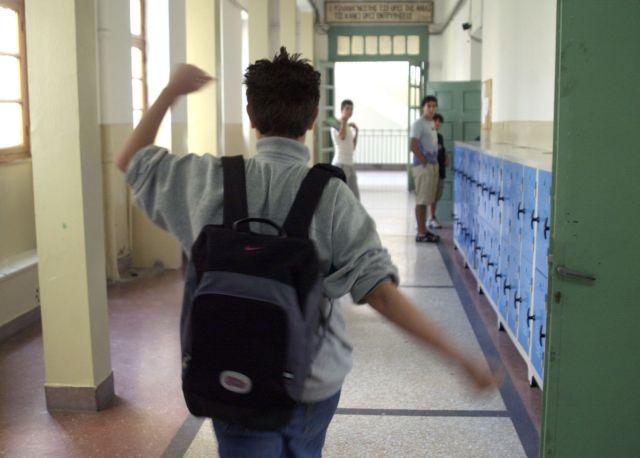 Διαφωνούν διευθυντές δημοτικών για το νέο ολοήμερο σχολείο | tovima.gr